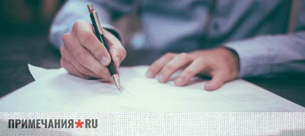 Темпы переписи населения в Крыму резко снизились
