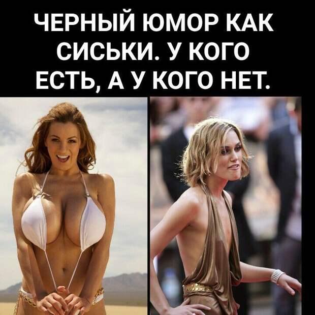 Новости шоу-бизнеса. Гарик Харламов по кличке Бульдог...