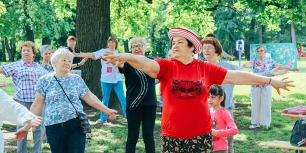 """В Марьиной роще """"Московское долголетие"""" возвращается к занятиям на свежем воздухе!"""