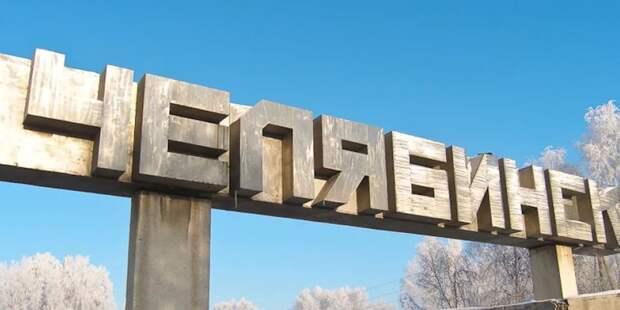 В подземном переходе в Челябинске произошло ЧП