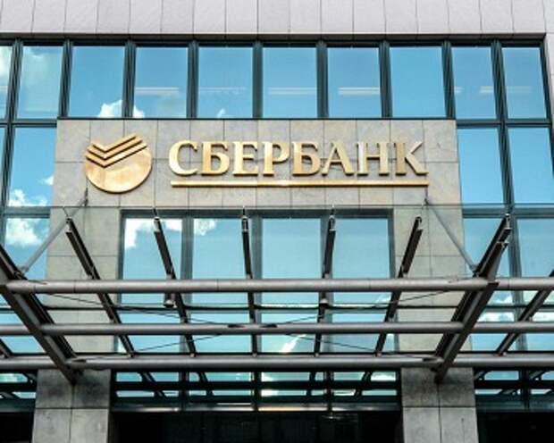 Сбербанк и ВТБ24 повысили проценты по вкладам