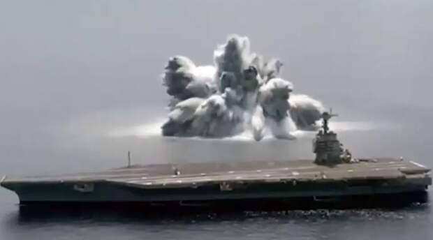 Это только начало: Зачем американцы взорвали 18 тонн тротила рядом со своим авианосцем