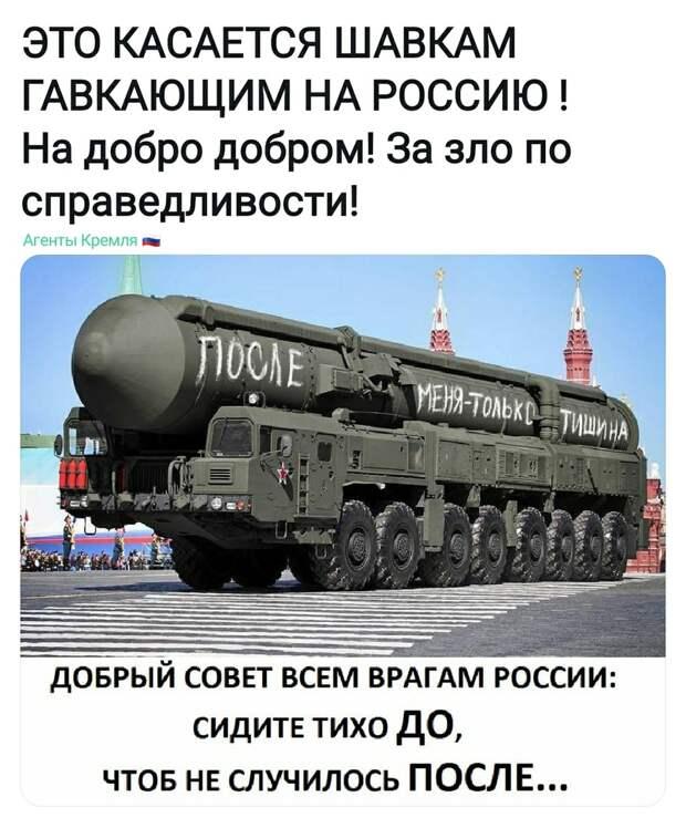 """США могут ударить по России. Но кто им даст? """"Плач Биллингсли неспроста"""", уверен Леонков"""
