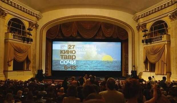 Церемония началась: Победитель «Кинотавра» будет назван в Зимнем театре