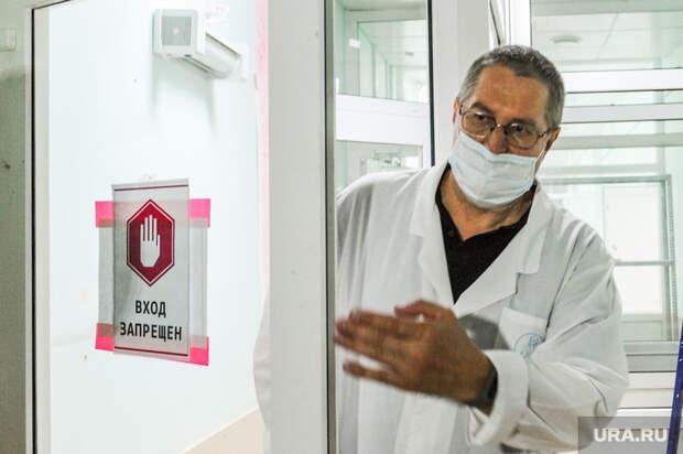 Коронавирус в Челябинской области: последние новости 6 августа. Карантин продлят, пневмония сменяет COVID, заразившихся медиков оставили без денег