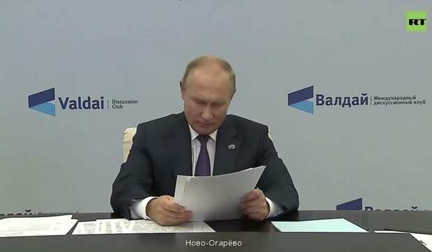 """""""Ждёте нашего краха? Не простудиться бы на ваших похоронах!"""": Путин жестко ответил оппонентам России"""