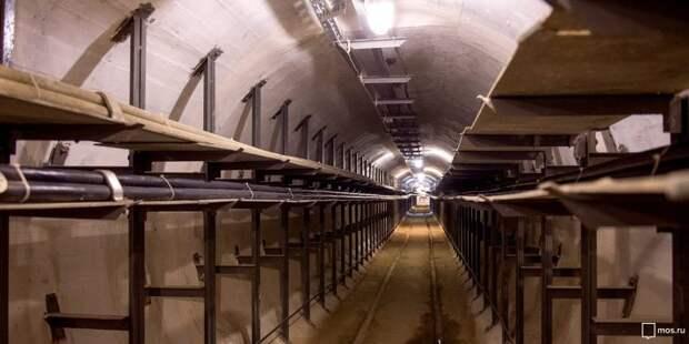 В Хорошевке реконструируют кабельный коллектор