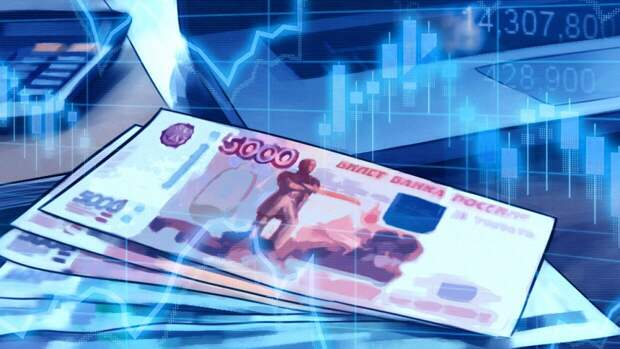 Стал известен впечатляющий прогноз по курсу рубля к концу весны