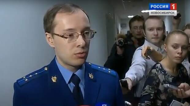 Игорь Стасюлис официально назначен прокурором Оренбурга