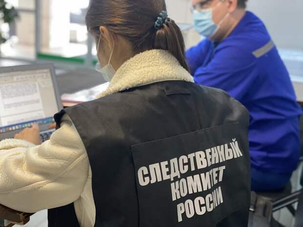 Фельдшера скорой медицинской помощи избили в Великом Новгороде