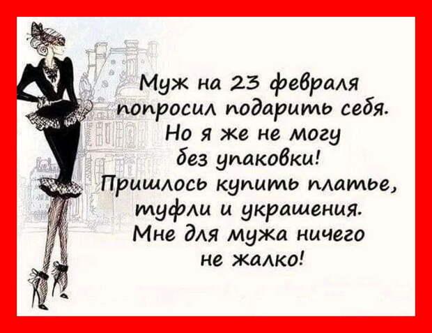 Объявление: Требуются здоровые молодые мужчины приятной наружности...