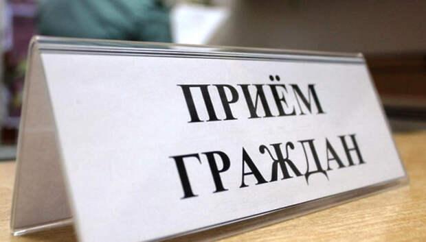 Представители Минсельхозпрода Подмосковья примут жителей Мытищ в пятницу