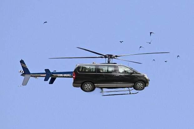 Микроавтобус - вертолёт