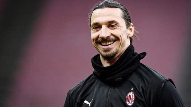 Ибрагимович — о продлении контракта с «Миланом»: «Если смогу остаться здесь на всю жизнь, то с радостью останусь»