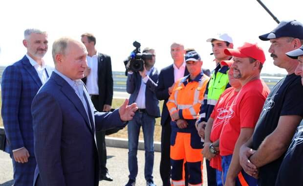 Путин открыл трассу «Таврида» в Крыму