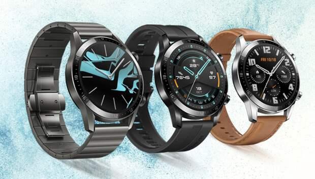 Huawei Watch GT 2 - недорогие смарт-часы со всеми основными функциями