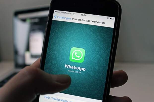 В WhatsApp появилась функция отправки исчезающих фото и видео