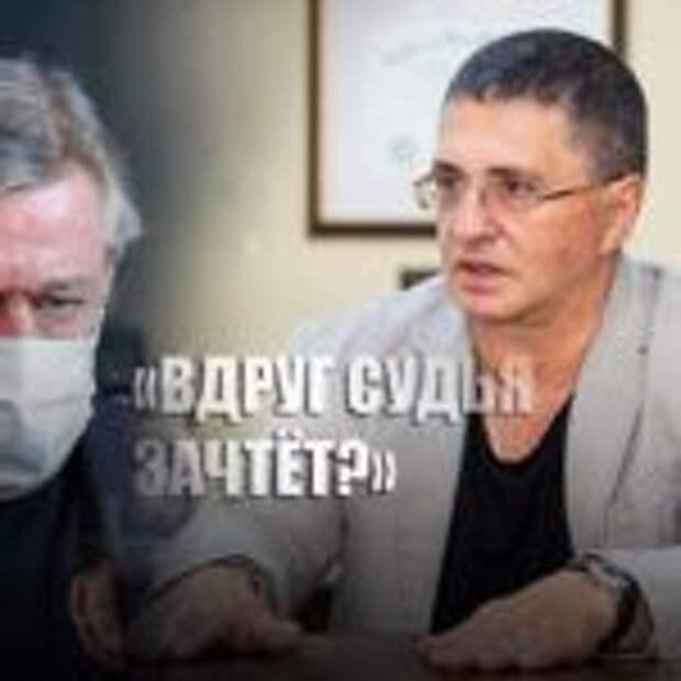 Врач Мясников назвал лучшим исходом для Ефремова гибель в ДТП