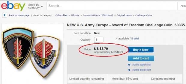 Значки, которыми американский генерал награждал украинских солдат без рук, продаются по $9