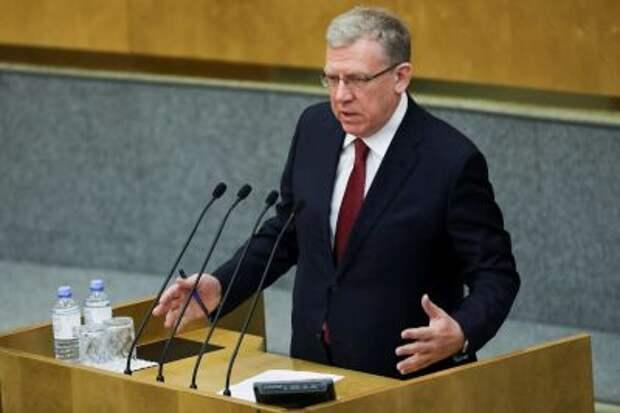 Кудрин рассказал о недостаточной открытости органов власти