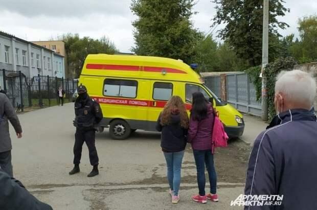 Мишустин подписал распоряжение о выплатах пострадавшим при стрельбе в Перми