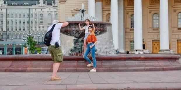 Наталья Сергунина: В Москве запущен новый туристический портал Фото: Ю. Иванко mos.ru