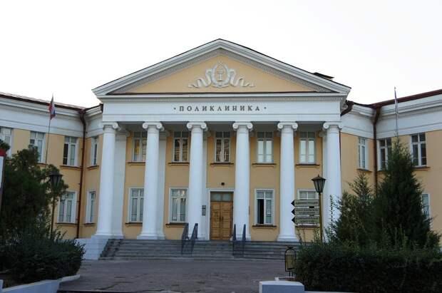 Больница, Поликлиника, Россия