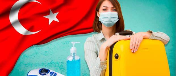 Россия расплачивается за массовый отдых в Турции