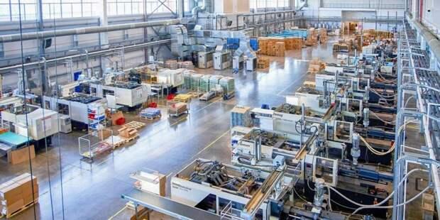 Власти Москвы прорабатывают механизмы поддержки крупных предприятий. Фото: mos.ru