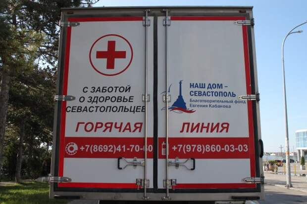 Медицинский центр Евгения Кабанова в лицах
