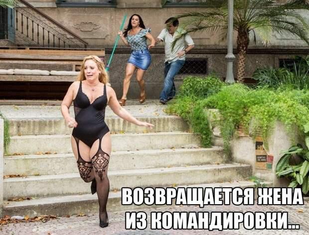 Подборка позитивных картинок и смешных фото с надписями из сети