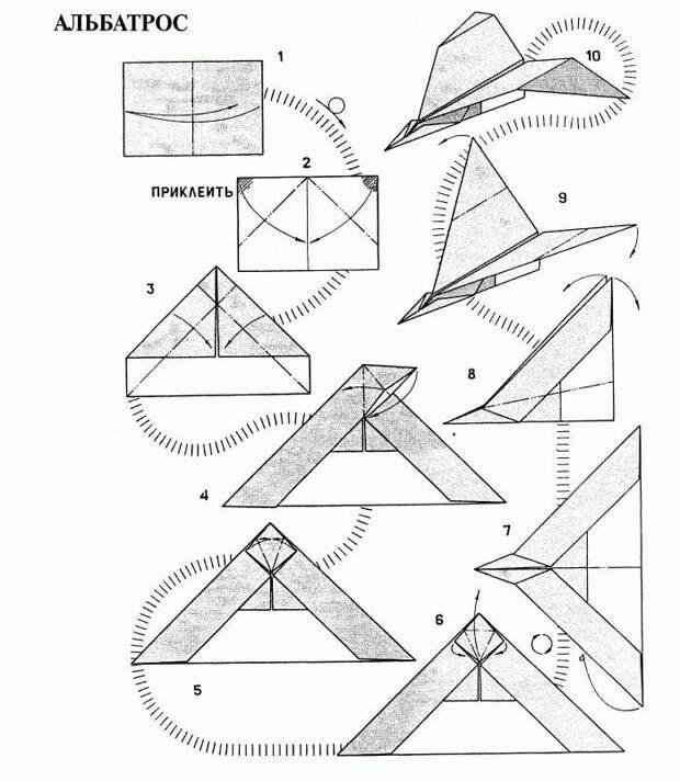 Бумажные самолетики (28 фото)
