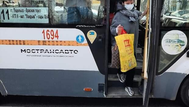 Власти Подольска объяснили, почему от ж/д станции ходят маленькие автобусы