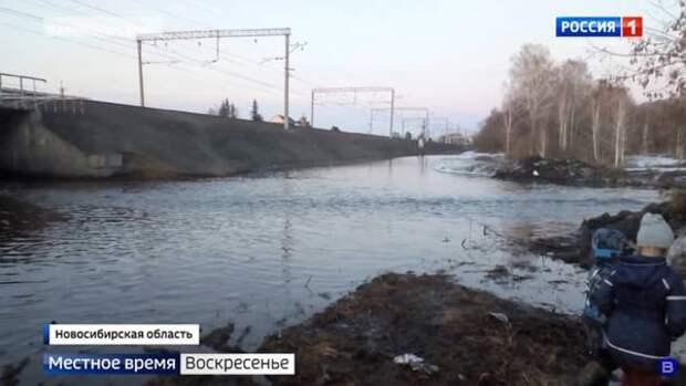 Как жители Новосибирской области борются с весенним паводком