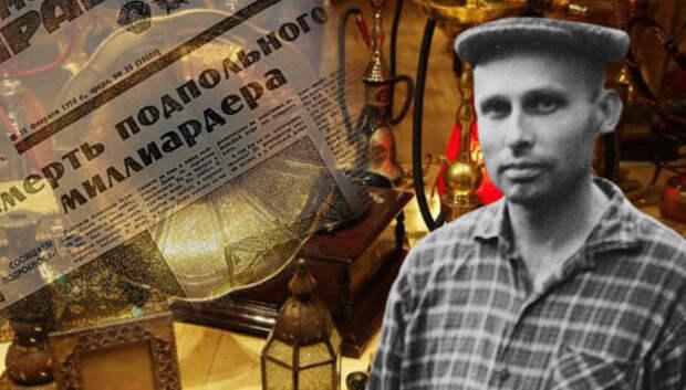 Сокровища электрика Ильина, или Как советский коллекционер заткнул за пояс Эрмитаж