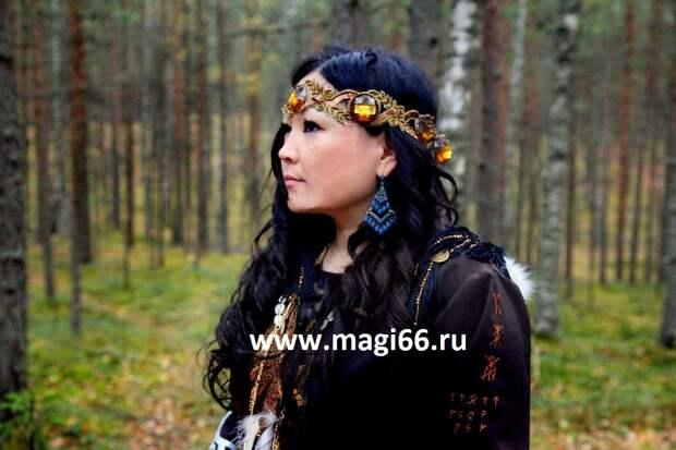 Потомственная сибирская гадалка-предсказательница, шаманка, маг ВУДУ, медиум, целительница, хиромант, опыт 20 лет.