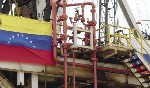 Спасение венесуэльской нефтянки: стоитли игра свеч?