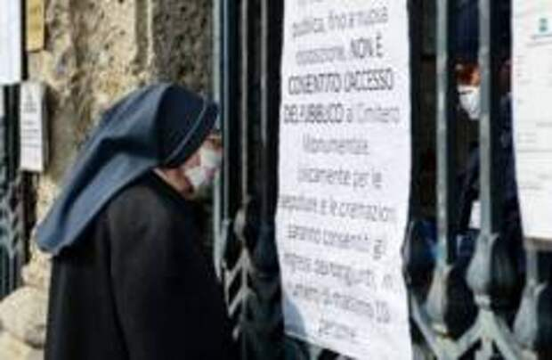 На улицах Италии зазвучал гимн России