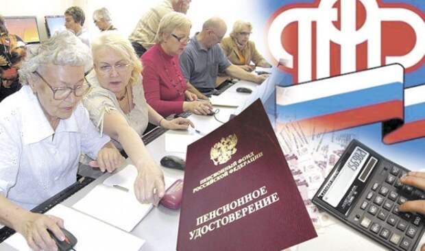1 августа жизнь россиян изменится