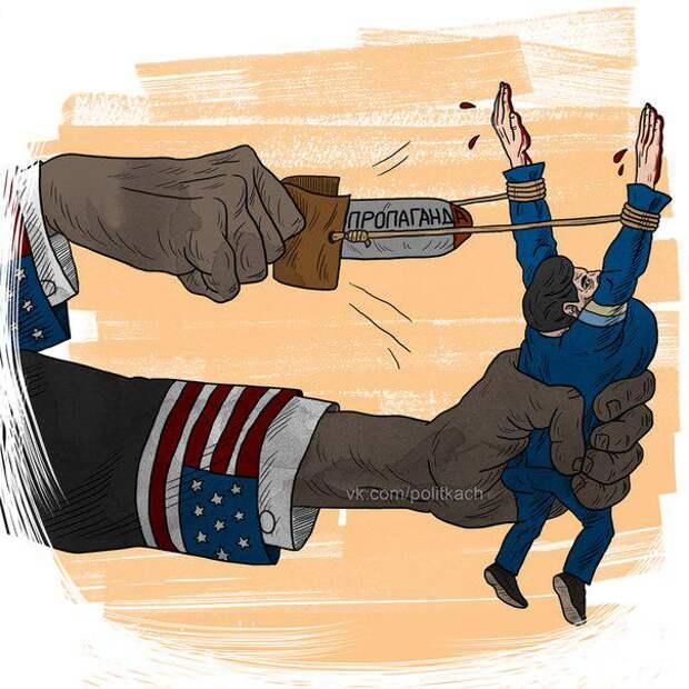 США готовят политический взрыв во время выборов в России