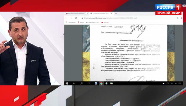 Александр Сосновский обнародовал важный документ об украинских террористах