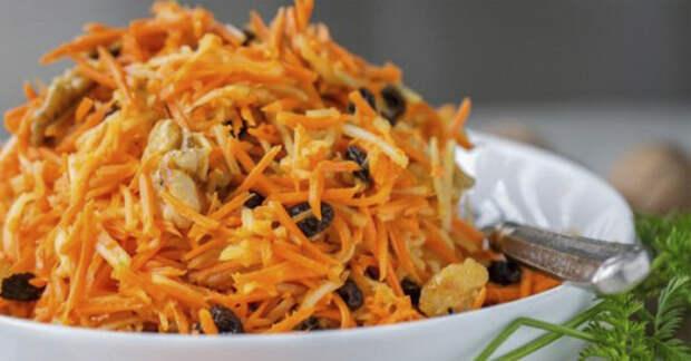 Витаминный морковный диетический салат
