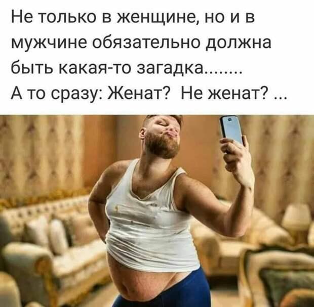 – Подъехал Алеша Попович к камню замшелому, спешился...