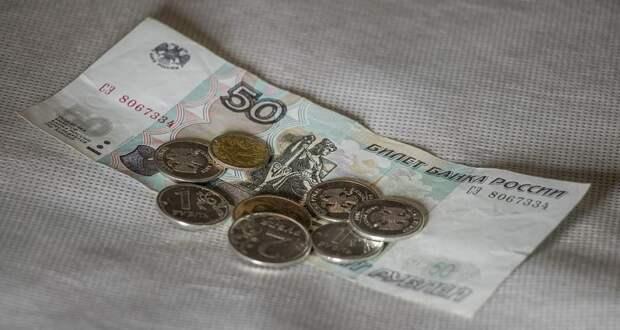 1 апреля в РФ повысят социальные пенсии