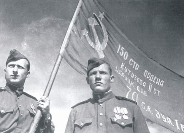 1 мая 1945 года над Рейхстагом водружено Знамя Победы