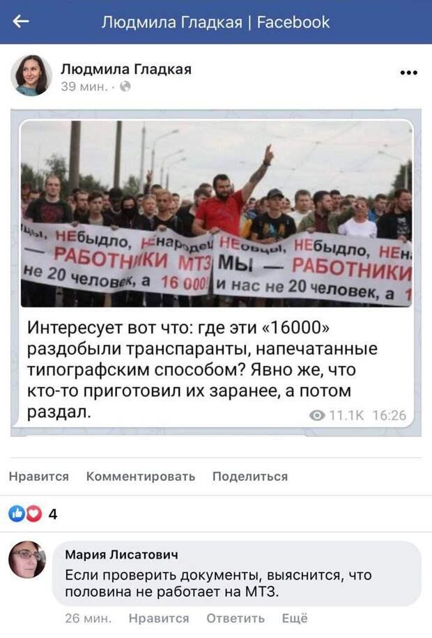 В Белоруссии развернута травля сотрудников провластных каналов