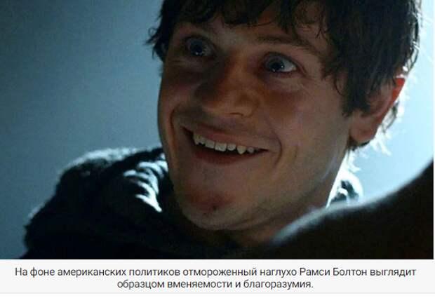 Александр Роджерс: Игры престолов — Болтон в Москве