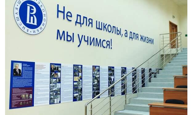 Научный доклад студентов МИЭМ на Таллинской получил престижную международную награду