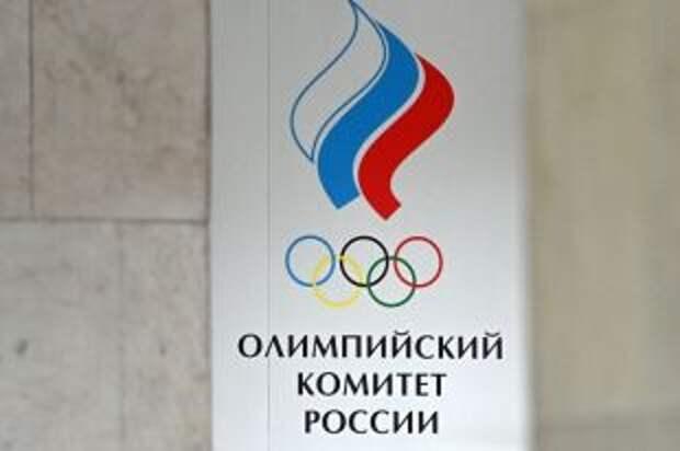 ОКР утвердил состав российской команды на Олимпиаду в Токио