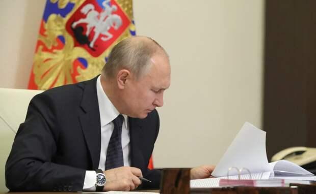Путин освободил Буксмана от должности первого заместителя генерального прокурора